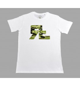White men's t-shirt R-Forced 16-RF